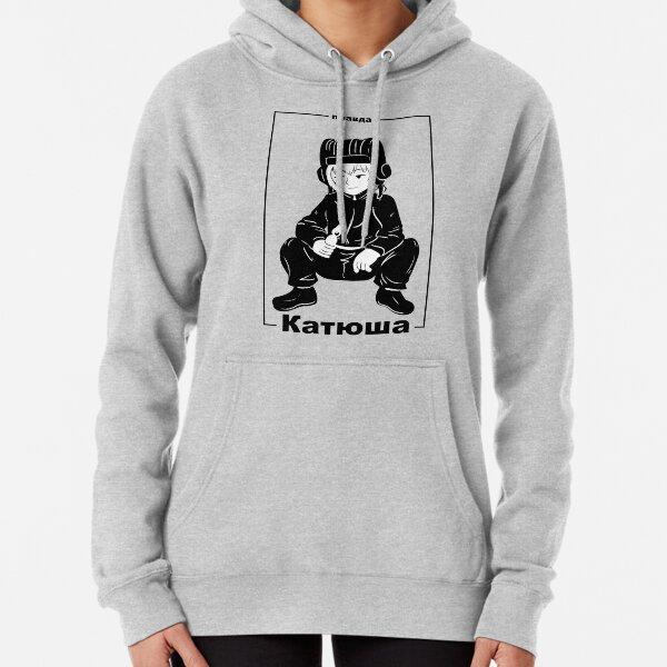 Squatting Katyusha Pullover Hoodie