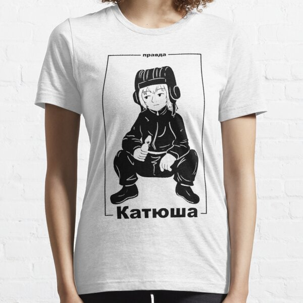 Squatting Katyusha Essential T-Shirt