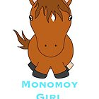 Monomoy Girl by jf-equineart