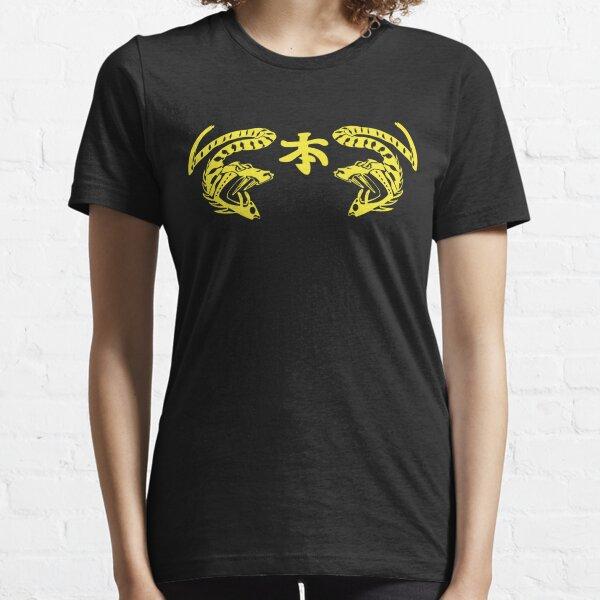 I Am Ninja Brian Essential T-Shirt