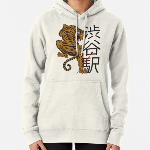 Shibuya Station Tattoo Style Tiger Pullover Hoodie