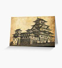 Himeji Castle (Parchment) Greeting Card