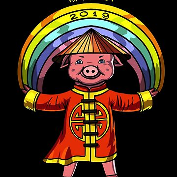 Chinese New Year 2019 Pig Under the Rainbow Gift by nikolayjs