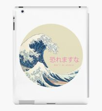 The Great Wave Off Kanagawa (Hosukai - Painting) iPad Case/Skin