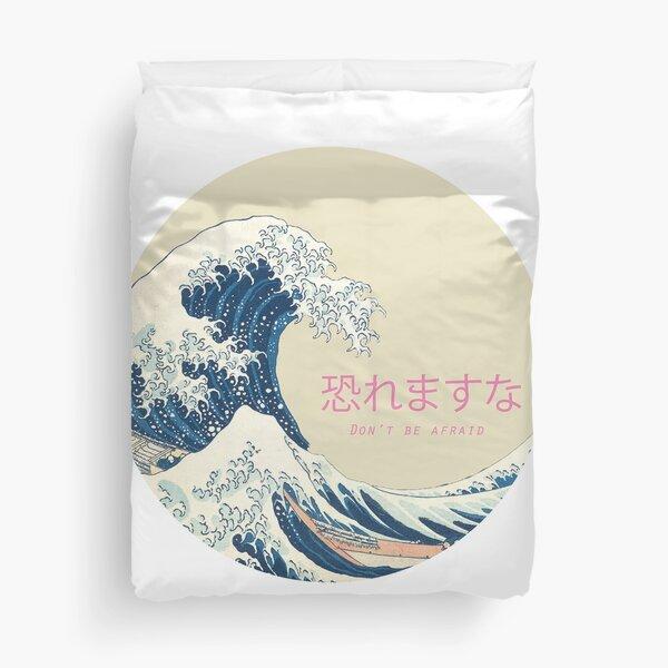 The Great Wave Off Kanagawa (Hosukai - Painting) Duvet Cover