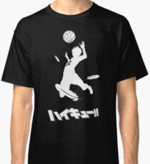 Haikyuu!! Hinata spike Classic T-Shirt