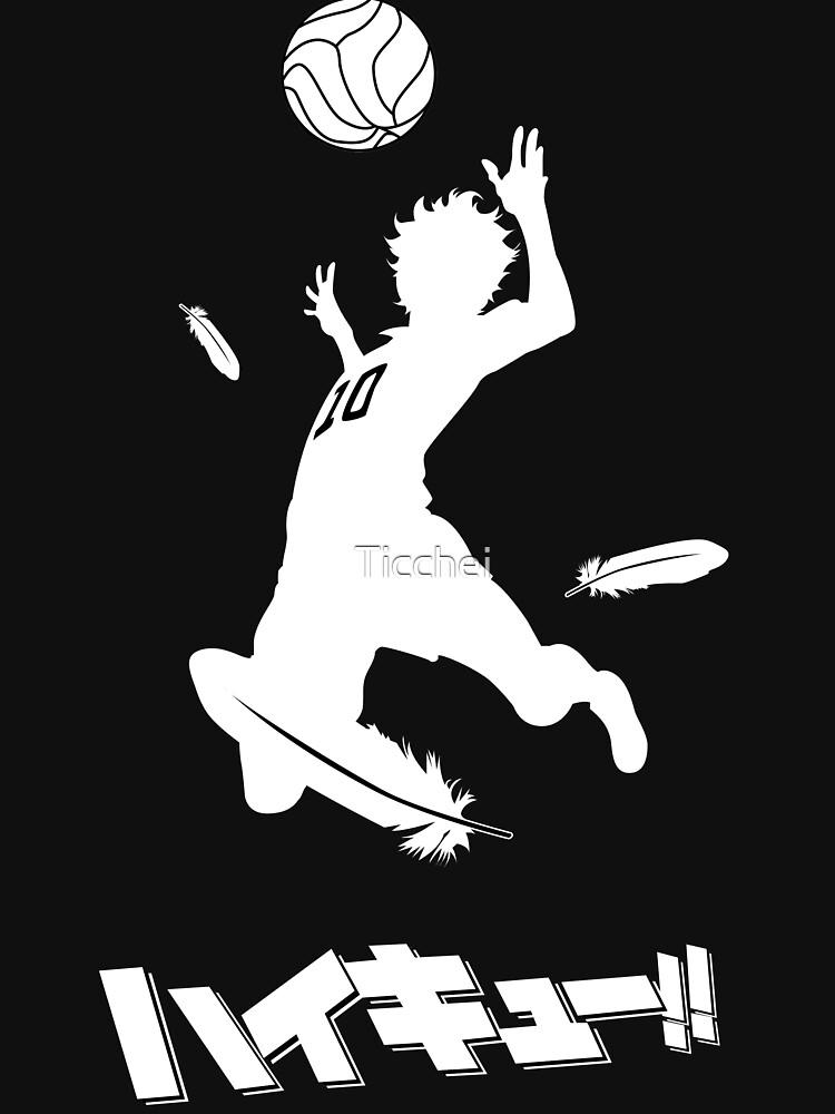 Haikyuu!! Hinata spike | Unisex T-Shirt
