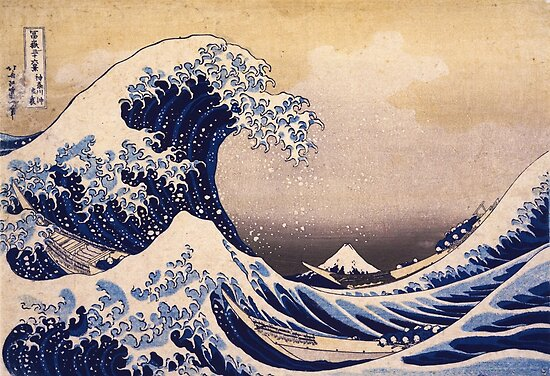 Die große Welle vor Kanagawa von Katsushika Hokusai (um 1830-1833) von allhistory