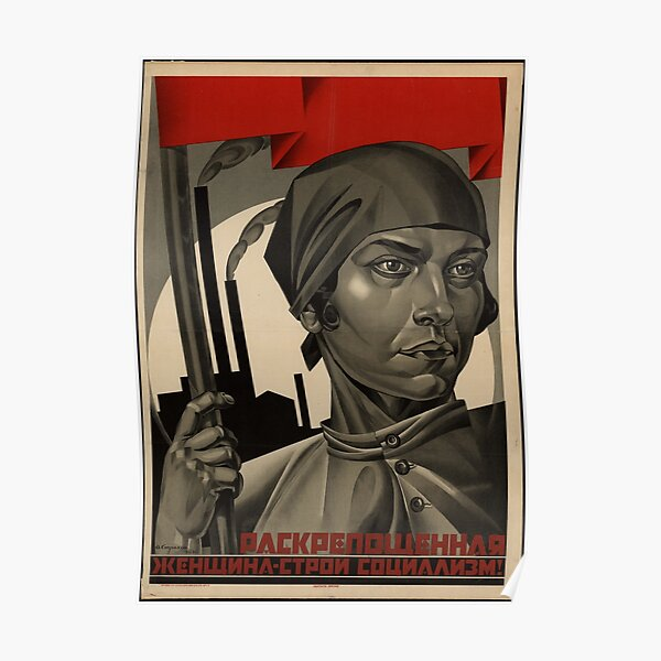 """Emancipated Woman – Build Socialism!"", USSR Propaganda 1926, Adolf Strakhov Poster"