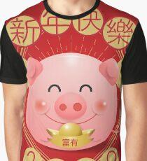 chinese new year 2019 pig Graphic T-Shirt