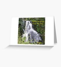 Wash Away Greeting Card