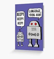 Beeping Robot Greeting Card