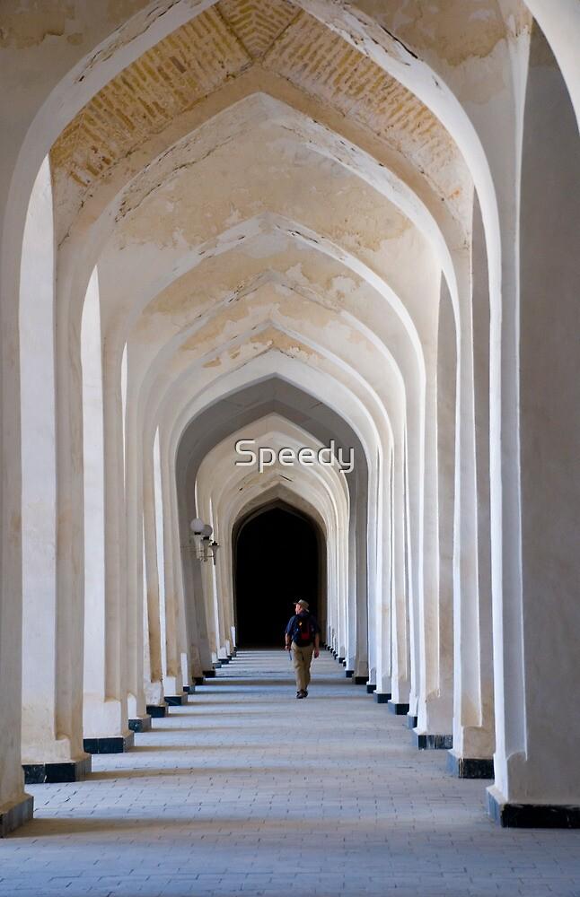 Madrasah Interior Arches In Bukhara, Uzbekistan