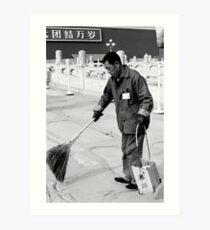 Street Sweeper Art Print