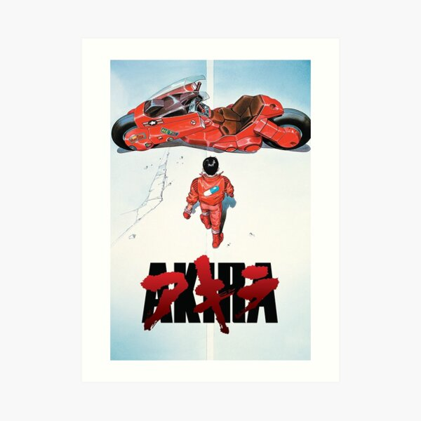 Póster de la película Akira Lámina artística