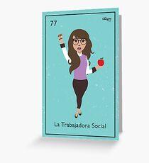 La Trabajadora Social Brunette Greeting Card
