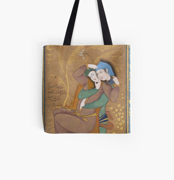Two Lovers by Reza Abbasi (1630) All Over Print Tote Bag