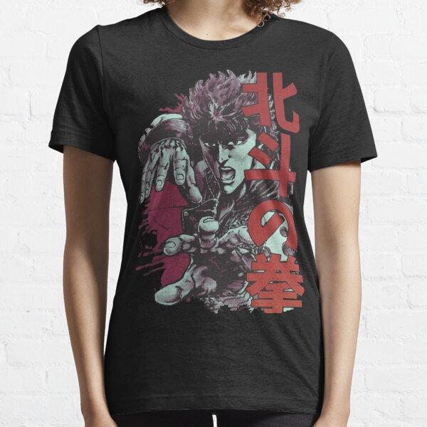 I Love Kenshiro Essential T-Shirt