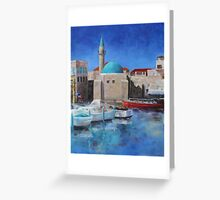 The Old Port of Acre, Israel Greeting Card