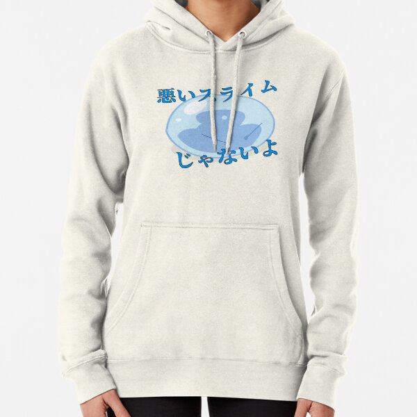 That Time I Got Reincarnated as a Slime - Rimuru Tempest - I'm not a bad slime (Japanese) Pullover Hoodie