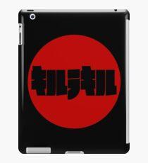 Kill la Kill Logo iPad Case/Skin