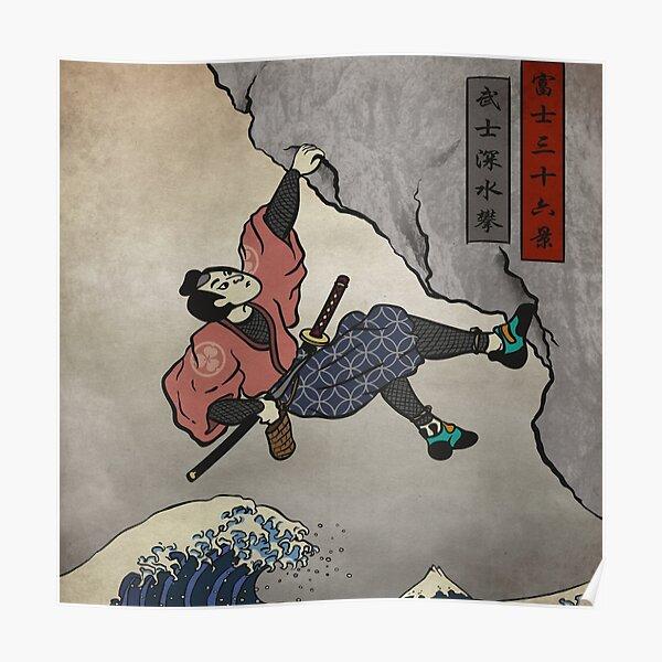 Climbing | Samurai Deep Water Soloing  Poster