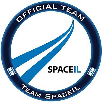 SpaceIL Logo by Spacestuffplus