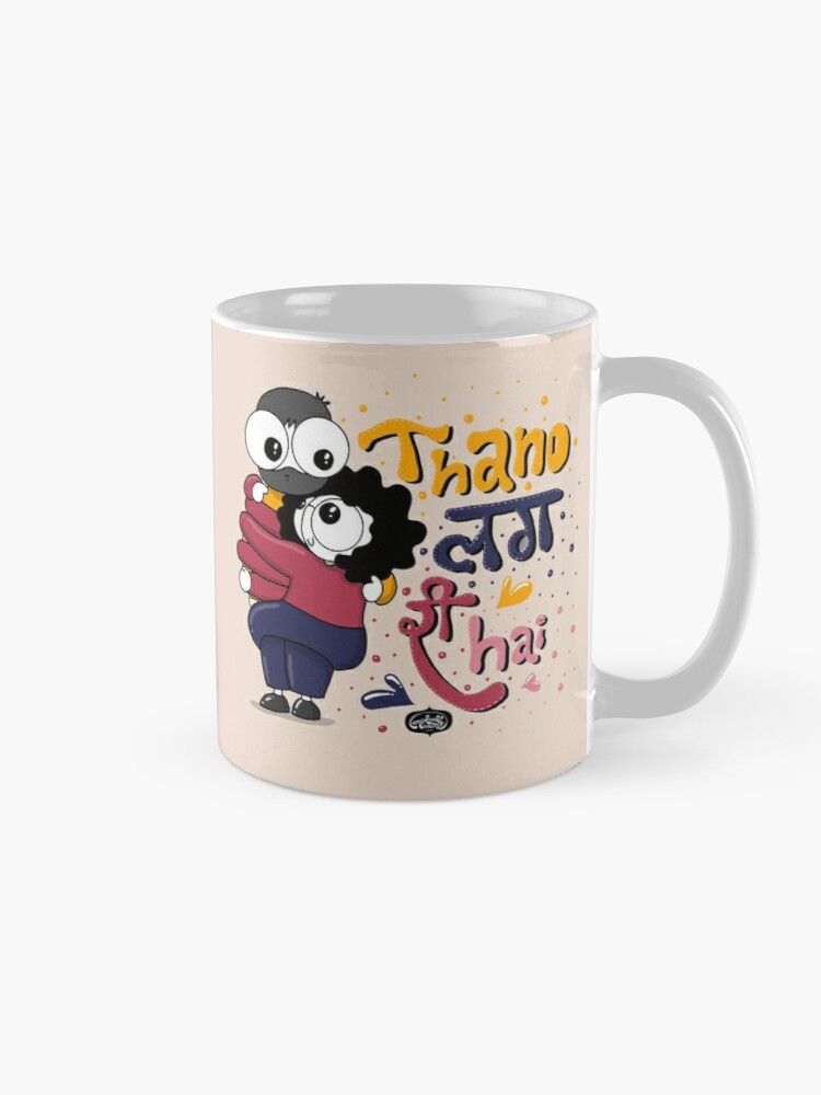 Alternate view of Baby it's Cold Outside Mug