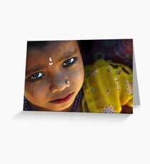 hungry eyes, India Greeting Card
