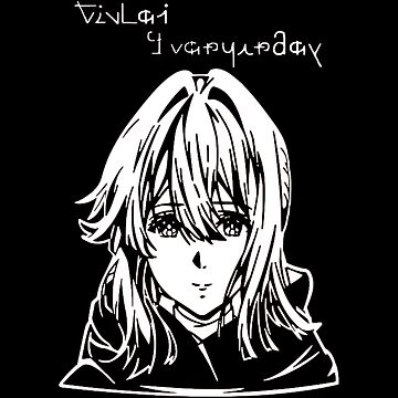 Violet Evergarden by OtakuPapercraft