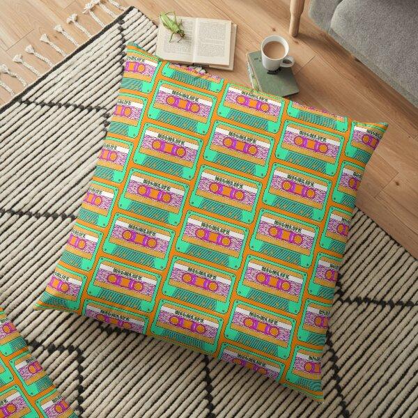 HIGHLIFE Floor Pillow