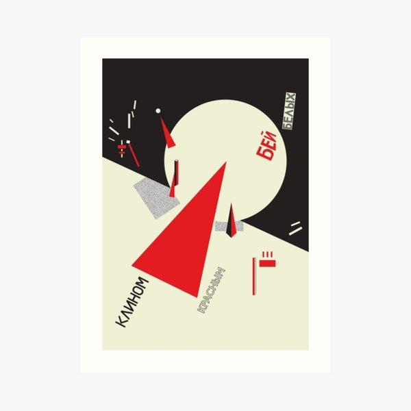 Constructivism#8 Art Print