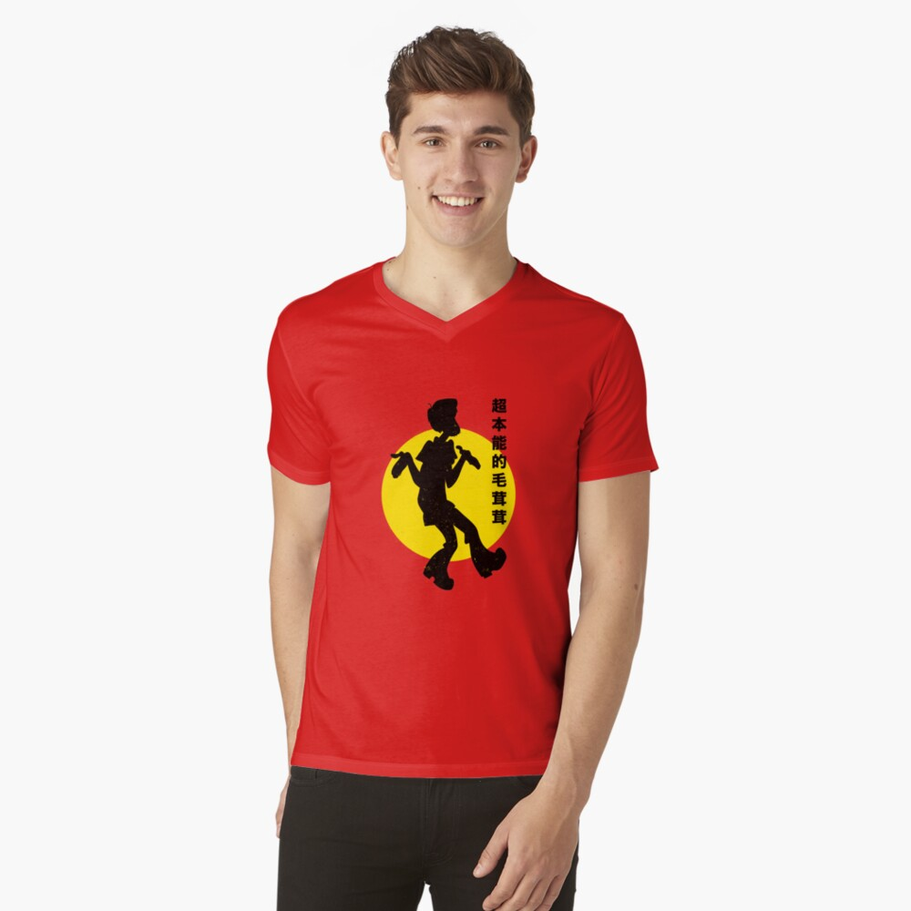 """Powerful Shaggy Meme"" T-shirt by MemesnDeams | Redbubble"