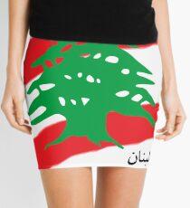 Lebanon flag العلم اللبناني Mini Skirt