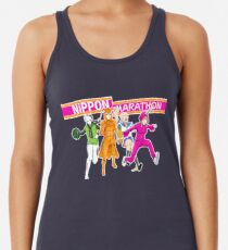 Nippon Marathon: I can't choose who's my favourite! Women's Tank Top