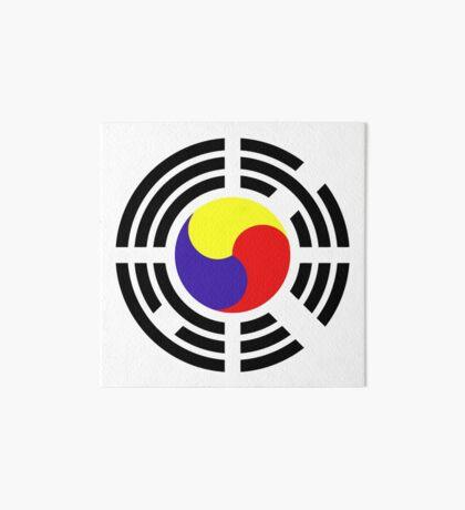 Korean Patriot Flag Series Art Board Print