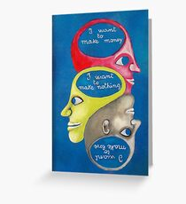 Existential aims Greeting Card