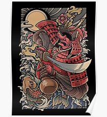 Yopparai - Der betrunkene Samurai Poster