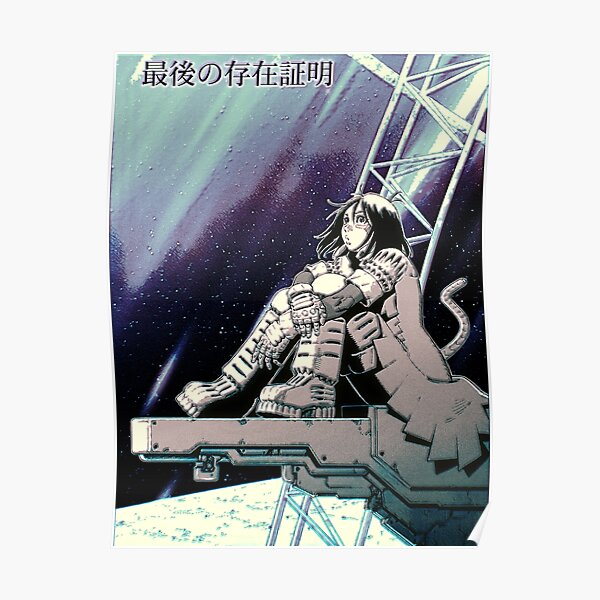 Identity - Battle Angel Alita / Gunnm Poster