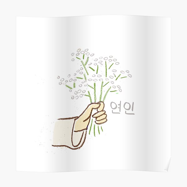 "Goblin Kdrama Buckwheat Flowers means ""Lovers""  Poster"