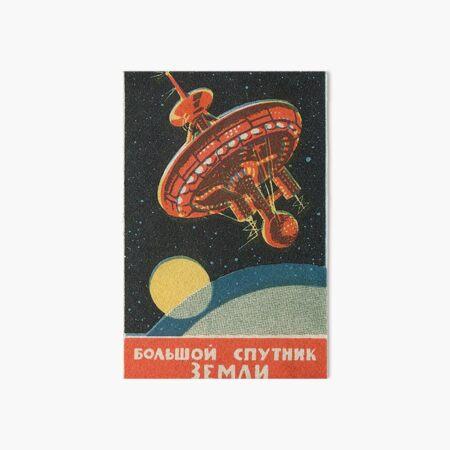 SPACE STATION  Art Board Print