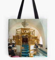 The Ari Sephardic Synagogue Tote Bag