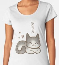 Peaceful T-shirt premium femme