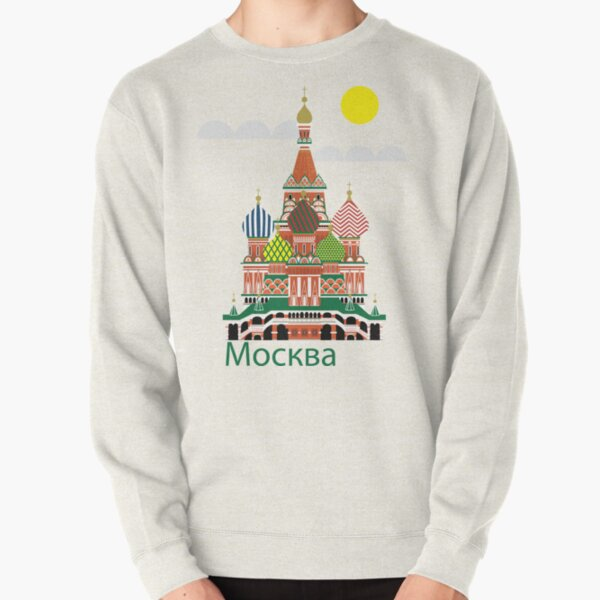 St. Basil Cathedral Pullover Sweatshirt
