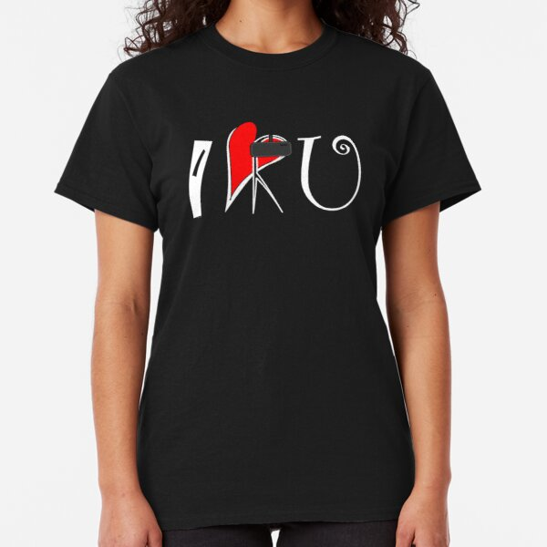 I VR U - I Love You - Virtual Reality Gift for Gamers Valentine's Day Classic T-Shirt