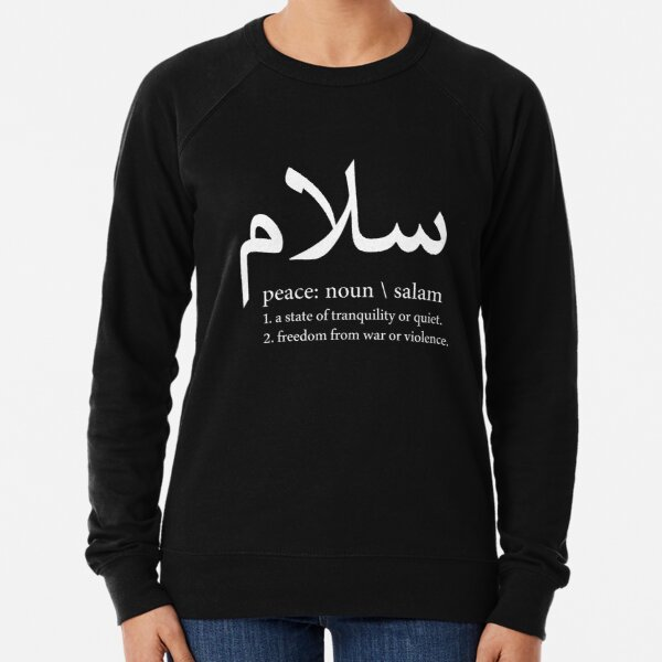 Peace | Salam Arabic calligraphy .  Lightweight Sweatshirt