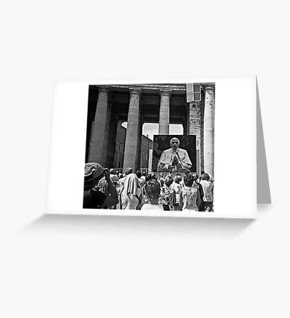Pope in Vatican Greeting Card