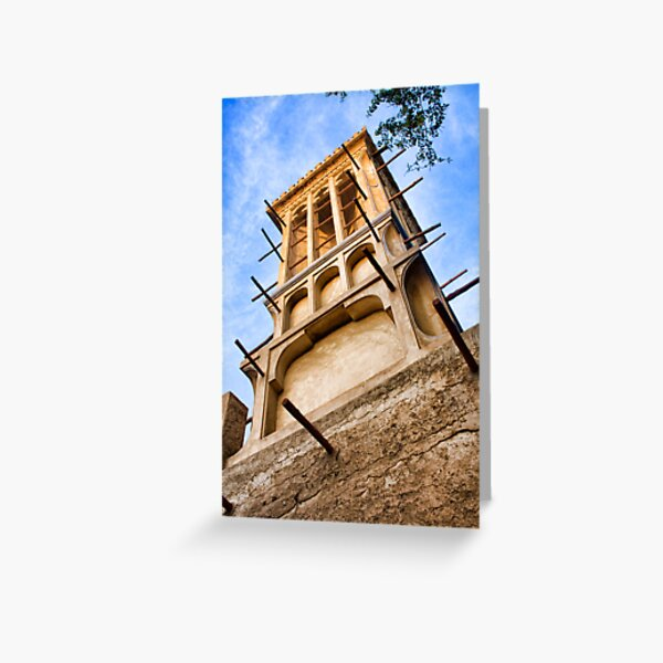 Windcatcher, Dubai Greeting Card