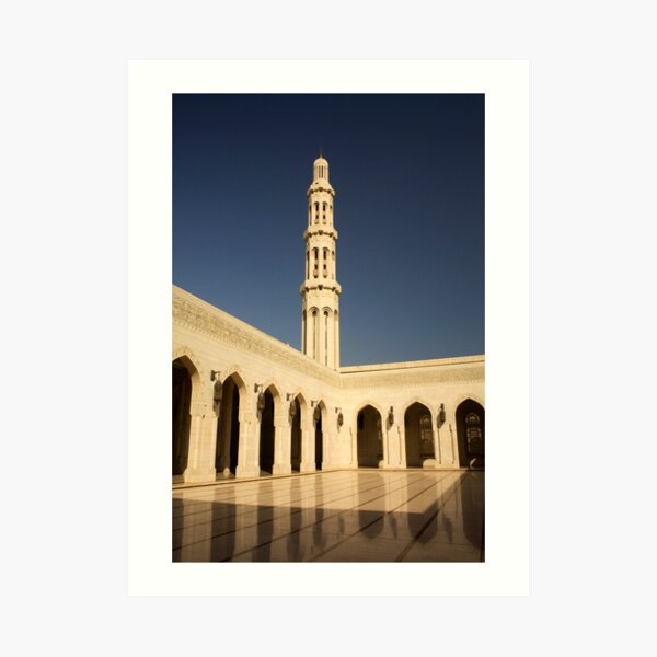 Grand Mosque, Oman Art Print