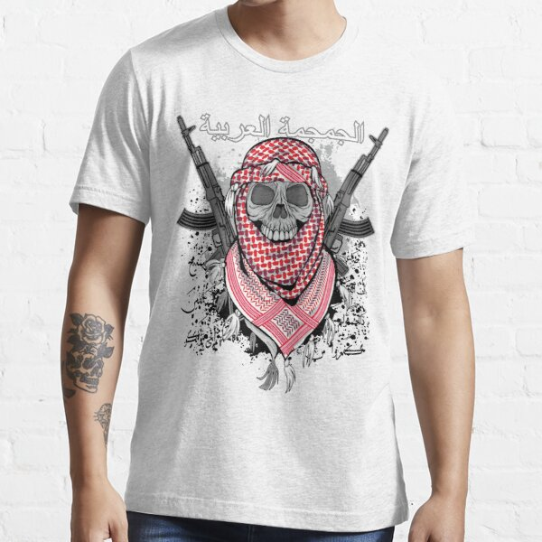 Arab skull Essential T-Shirt